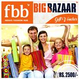 Big Bazaar Gift Vouchers Rs.2500/-