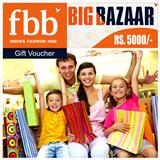 Big Bazaar Gift Vouchers Rs.5,000/-