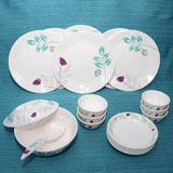 Servewell Dinner Set 21 Pieces