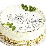 Send Special Birthday Cake - 1 Kg. Five Star Bakery to Bhavnagar